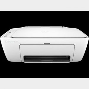 HP DeskJet Ink Advantage 2675 White